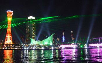 神戸の写真.jpg
